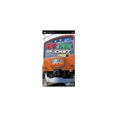 【PSP】 電車でGO! ポケット 中央線編の商品画像