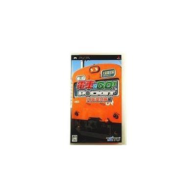 【PSP】 電車でGO! ポケット 大阪環状線編の商品画像
