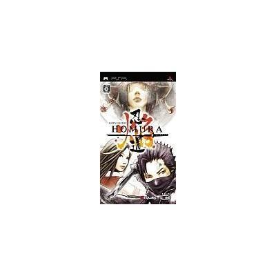 【PSP】 忍道 焔の商品画像