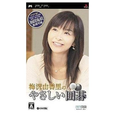 【PSP】 梅沢由香里のやさしい囲碁の商品画像