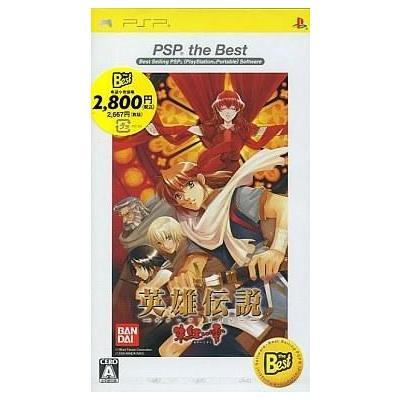 【PSP】 英雄伝説 ガガーブトリロジー 朱紅い雫 [PSP the Best]の商品画像