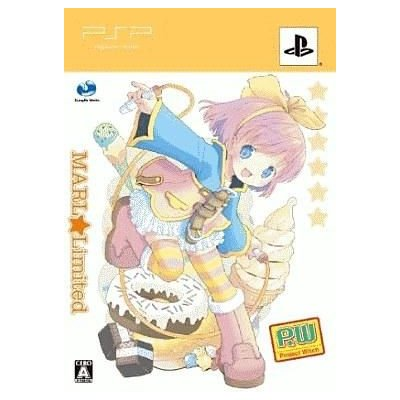 【PSP】 (PW) Project Witch Marl-Limited (限定版)の商品画像