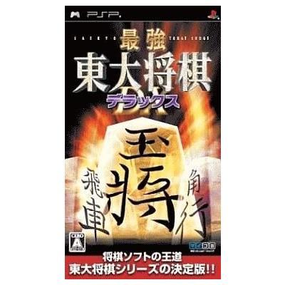 【PSP】 最強 東大将棋デラックスの商品画像