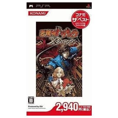 【PSP】 悪魔城ドラキュラ Xクロニクル [コナミ・ザ・ベスト]の商品画像