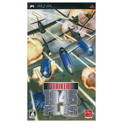 【PSP】 STRIKERS 1945 PLUS Portableの商品画像