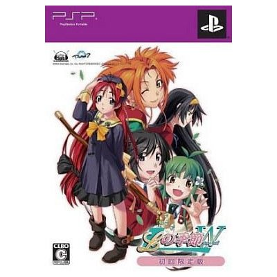 【PSP】 Lの季節 ダブルポケット (初回限定版)の商品画像