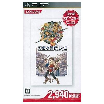 【PSP】 幻想水滸伝 I&II [コナミ・ザ・ベスト]の商品画像