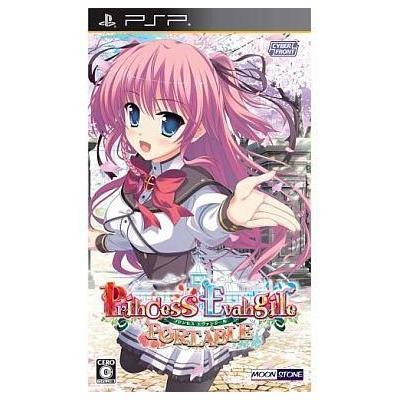 【PSP】 Princess Evangile PORTABLE (プリンセス エヴァンジール ポータブル) [通常版]の商品画像