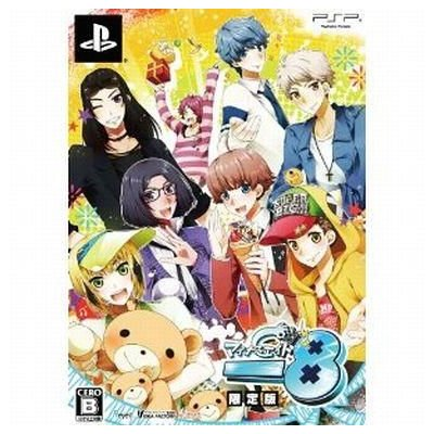 【PSP】 -8 (マイナスエイト) [限定版]の商品画像