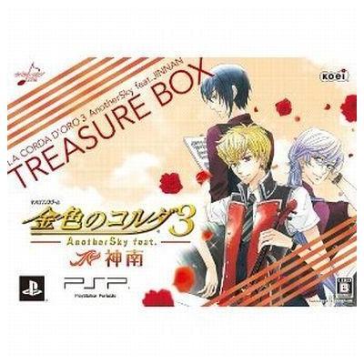 【PSP】 金色のコルダ3 AnotherSky feat.神南 [トレジャーBOX]の商品画像