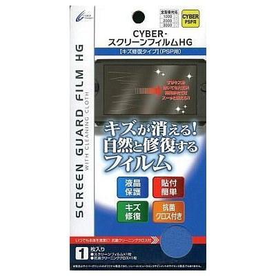PSP専用液晶保護フィルム CY-PP3JSF-YMの商品画像