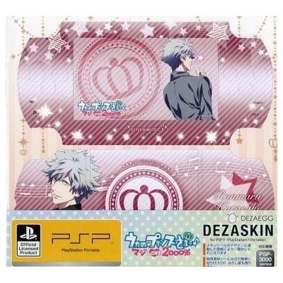 デザスキン うたの☆プリンスさまっ♪ マジLOVE2000% for PSP-3000 デザイン09の商品画像