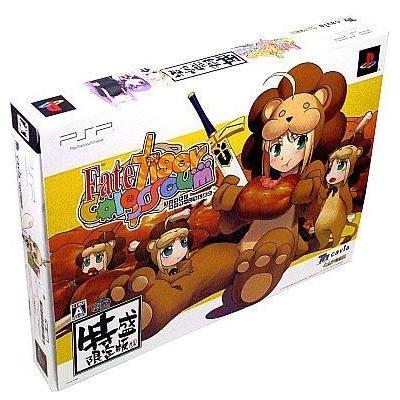 【PSP】 フェイト/タイガーころしあむ (特盛限定版)の商品画像
