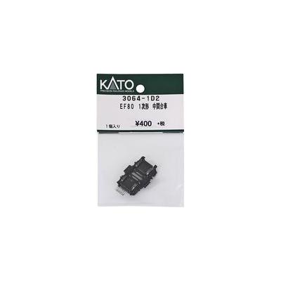 KATO EF80 1次形 中間台車 Assyパーツ 3064-1D2の商品画像
