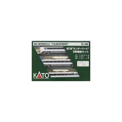KATO 681系 サンダーバード 3両増結セット 旧製品 10-346の商品画像