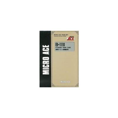 MICROACE 車両ケース 6両用 B1110の商品画像
