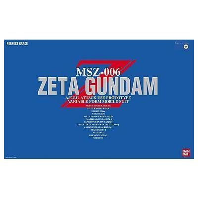 MSZ-006 ゼータガンダム (Zガンダム) (1/60スケール パーフェクトグレード(PG) 機動戦士Zガンダム 0075680)の商品画像