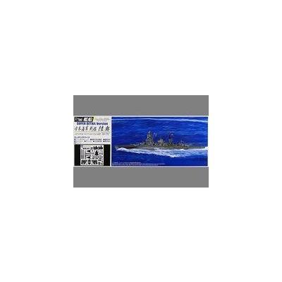 フルハル 日本海軍 戦艦 陸奥 (1/700スケール ウォーターライン スーパーディティール 040072)の商品画像