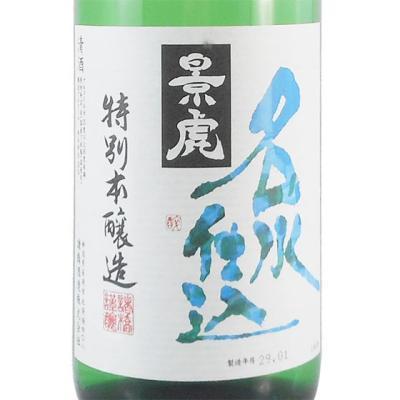 越乃景虎 名水仕込 特別本醸造 1800ml