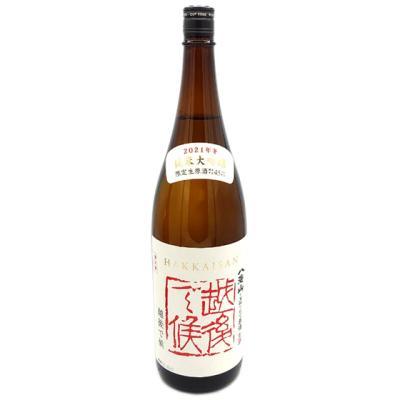 八海山 しぼりたて原酒「越後で候」越後赤 純米大吟醸生原酒 1800ml