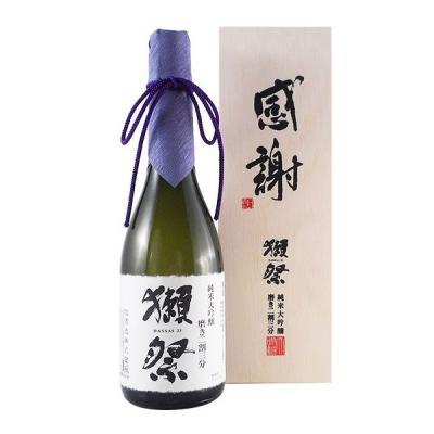 獺祭 純米大吟醸 23「感謝」木箱入り 720ml