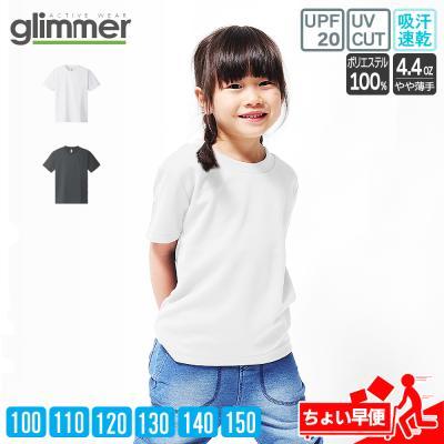 Tシャツ(女の子用)