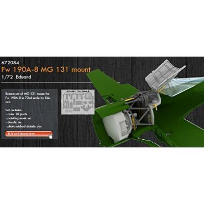 Fw 190A-8 MG131機銃マウント エデュアルド用 (1/72スケール ブラッシン EDU672084)の商品画像