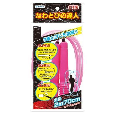 なわとびの達人 (ピンク)103515 5セットの商品画像
