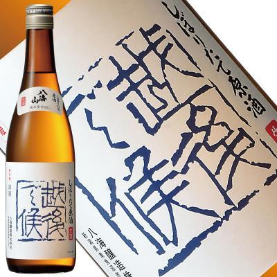 その他日本酒