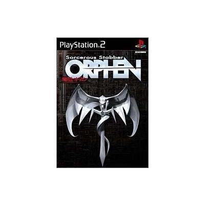 【PS2】 Sorcerous Stabber ORPHEN 魔術師オーフェン (KADOKAWA THE Best)の商品画像