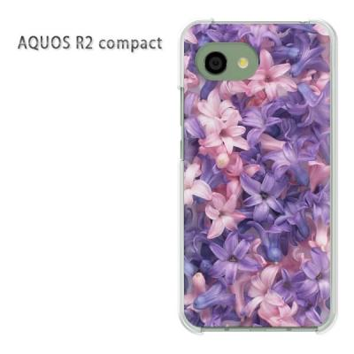 aquosr2compact-pc-new0357