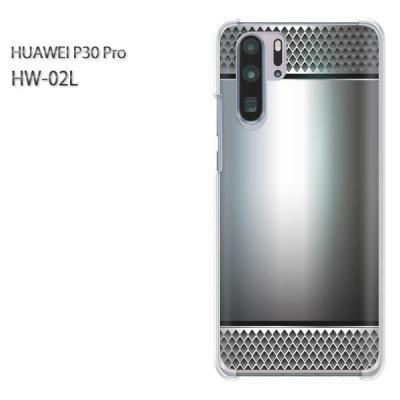 hw02l-pc-new1354