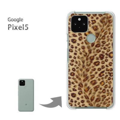 pixel5-m710