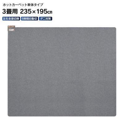 UC-30Fの商品画像