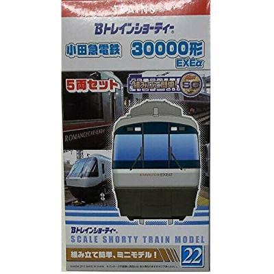 Bトレインショーティー 小田急電鉄 30000形 EXEα 5両セットの商品画像