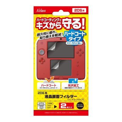 2DS用液晶画面フィルター【ハードコートタイプ】 SASP-0374の商品画像