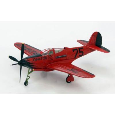 P-39Q エアラコブラ トンプソン・トロフィー・レーズ (1/72スケール HA1705)の商品画像