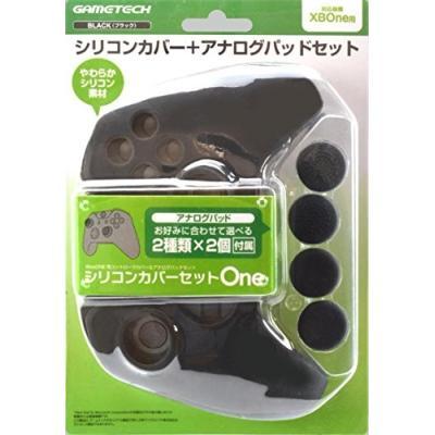 Xbox One シリコンカバーセットOne ブラックの商品画像