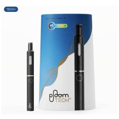 禁煙グッズ、禁煙サポート用品