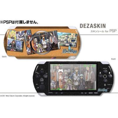 デザスキン 英雄伝説 碧の軌跡 for PSP-3000 デザイン04の商品画像