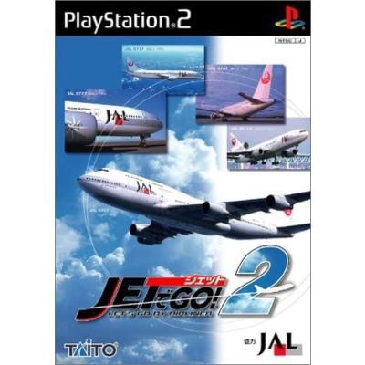 【PS2】 ジェットでGO!2の商品画像