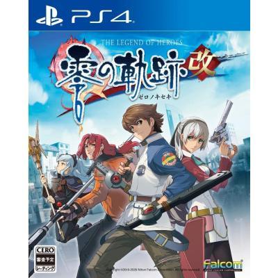 【PS4】 英雄伝説 零の軌跡:改の商品画像