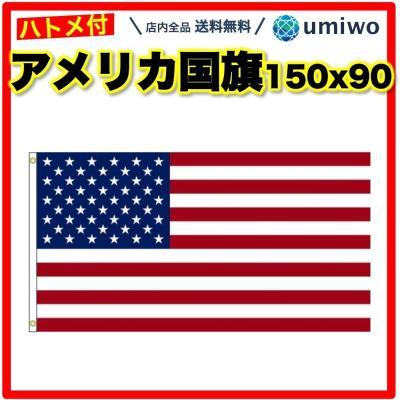 イベント用万国旗