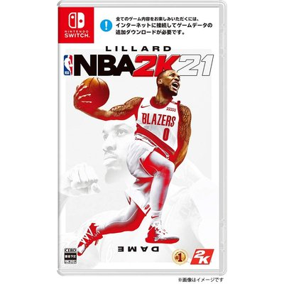 【Switch】 NBA 2K21 Nintendo Switch版の商品画像