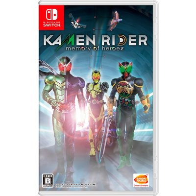 【Switch】 KAMENRIDER memory of heroez [通常版]の商品画像