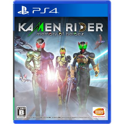 【PS4】 KAMENRIDER memory of heroez [通常版]の商品画像
