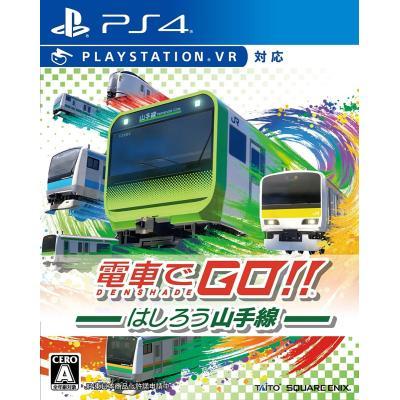 【PS4】 電車でGO!! はしろう山手線の商品画像