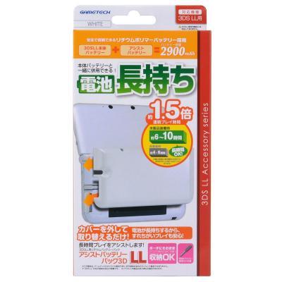 アシストバッテリーパック3DLL ホワイト 3WA1686の商品画像