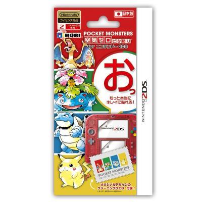 ポケットモンスター 空気ゼロピタ貼り for ニンテンドー2DS 2DS-004の商品画像