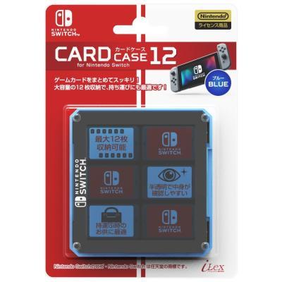 カードケース12 for Nintendo Switch ブルー ILXSW201の商品画像